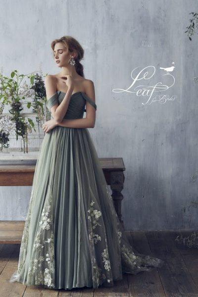 Leaf311 Green